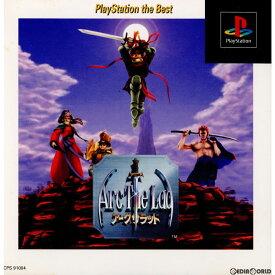 【中古】[PS]アークザラッド(Arc The Lad) PlayStation the Best(SCPS-91004)(19960712)