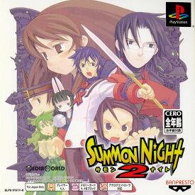 【中古】【表紙説明書なし】[PS]サモンナイト2(Summon Night2) PS one Books(SLPS-91517)(20031106)