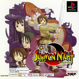 [中古][PS]鮭魚騎士(Summon Night)PS one Books(SLPS-91507)(20021205)