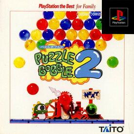 【中古】[PS]パズルボブル2(PUZZLE BOBBLE 2) PlayStation the Best for Familly(SLPS-91018)(19970320)