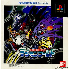 【中古】[PS]デジモンワールド(DIGIMONWORLD) PlayStation the Best for Familly(SLPS-91233)(20010726)