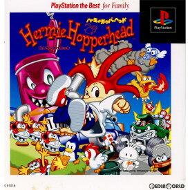 【中古】[PS]ハーミィホッパーヘッド スクラップパニック PlayStation the Best for Familly(SCPS-91016)(19961206)