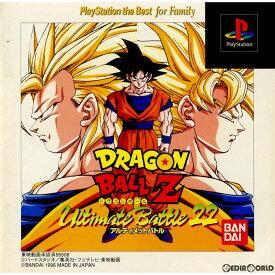 【中古】[PS]ドラゴンボールZ アルティメットバトル22 PlayStation the Best for Familly(SLPS-91017)(19970320)