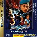 【中古】[SS]STREET FIGHTER REAL BATTLE ON FILM(ストリートファイター リアル バトル オン フィルム)(19950811)