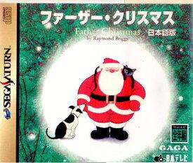 【中古】[SS]ファーザー・クリスマス(Father Christmas) 日本語版 初回限定版(19951208)