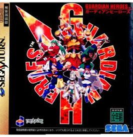 【中古】[SS]ガーディアンヒーローズ(GUARDIAN HEROES)(19960126)