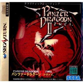 【中古】[SS]PANZER DRAGON ZWEI(パンツァードラグーン ツヴァイ)(19960322)