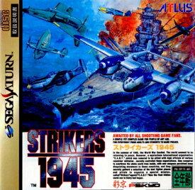 【中古】[SS]STRIKERS 1945(ストライカーズ1945)(19960628)