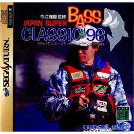 【中古】【表紙説明書なし】[SS]JAPAN SUPER BASS CLASSIC'96(ジャパンスーパーバスクラシック96)(19960823)