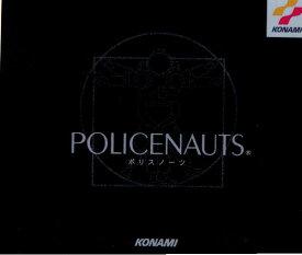【中古】[SS]POLICENAUTS(ポリスノーツ) 初回限定版(19960913)