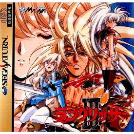 【中古】[SS]ラングリッサーIII(LANGRISSER 3) スペシャルパッケージ(初回限定版)(19961018)