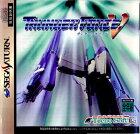 【中古】[SS]サンダーフォースV(Thunder Force V) 通常版(19970711)