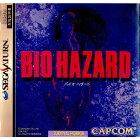 【中古】[SS]BIOHAZARD(バイオハザード)(19970725)
