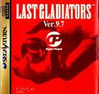 【中古】[SS]デジタルピンボール ラストグラディエーターズ(Digital Pinball LAST GLADIATORS) Ver.9.7(19970910)