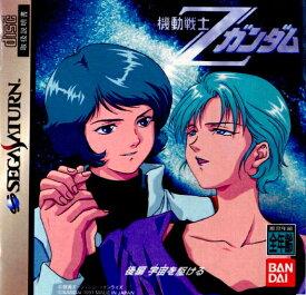 【中古】[SS]機動戦士Zガンダム 後編 宇宙を駆ける 初回限定版(19970925)