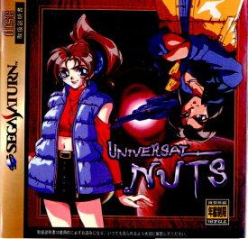 【中古】[SS]UNIVERSAL NUTS(ユニバーサルナッツ)(19971218)