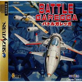 【中古】[SS]バトルガレッガ(BATTLE GAREGGA)(19980226)