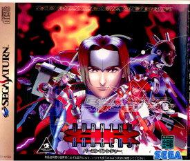 【中古】[SS]バーニングレンジャー(BURNING RANGERS)(19980226)