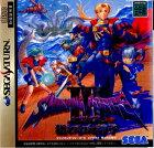【中古】[SS]SHINING FORCE III(シャイニングフォース3) シナリオ2 狙われた神子(19980429)