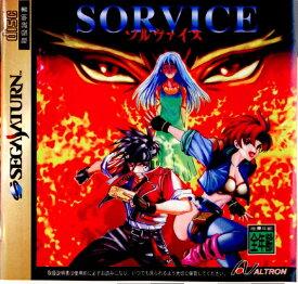 【中古】[SS]ソルヴァイス(SORVICE)(19980923)