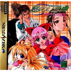 【中古】[SS]悠久幻想曲 ensemble(アンサンブル)(19981210)