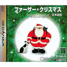 【中古】[SS]ファーザー・クリスマス(Father Christmas) 日本語版 通常版(19961206)