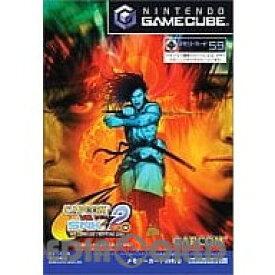 【中古】【表紙説明書なし】[GC]カプコン VS. SNK2 MILLIONAIRE FIGHTING(ミリオネア ファイティング) 2001 EO(メモリーカード59同梱)(20020704)