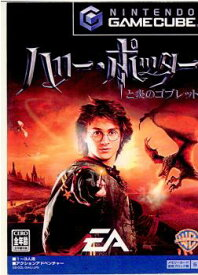 【中古】[GC]ハリー・ポッターと炎のゴブレット(20051126)