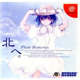 【中古】[DC]北へ。 Photo Memories(フォト メモリーズ)(19990805)