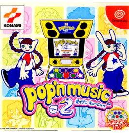 【中古】【表紙説明書なし】[DC]ポップンミュージック2(pop'n music 2)(19990914)