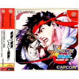 【中古】【表紙説明書なし】[DC]CAPCOM VS. SNK MILLENNIUM FIGHT 2000(20000906)