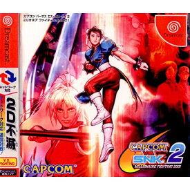 【中古】【表紙説明書なし】[DC]CAPCOM VS. SNK 2 MILLIONAIRE FIGHTING 2001(カプコン バーサス SNK2 ミリオネア ファイティング 2001)(20010913)