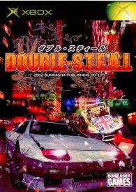 【中古】[Xbox]DOUBLE-S.T.E.A.L(ダブル・スティール)(20020222)