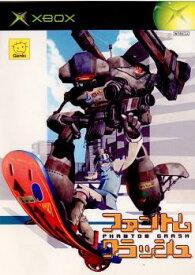 【中古】[Xbox]ファントム・クラッシュ(Phantom Crash)(20020620)