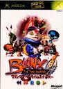 【中古】【表紙説明書なし】[Xbox]ブリンクス・ザ・タイムスイーパー(20021212)