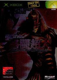 【中古】[Xbox]格闘超人 Fighting Super Hero(ファイティング スーパー ヒーロー)(20030101)