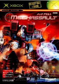 【中古】[Xbox]Mech Assault(メック アサルト)(20030612)
