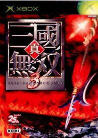 【中古】[Xbox]真・三國無双3(20030904)