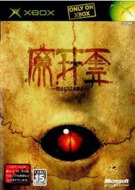 【中古】[お得品]【表紙説明書なし】[Xbox]魔牙霊 magatama(マガタマ) 初回生産版(20031120)