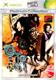【中古】[Xbox]O・TO・GI(おとぎ) 〜百鬼討伐絵巻〜 SPECIAL PACK(初回限定版)(20031225)