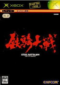 【中古】[Xbox]鉄騎大戦(ソフト単品版)(20040226)