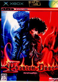 【中古】[Xbox]ファントムダスト(Phantom Dust) 初回限定版(20040923)