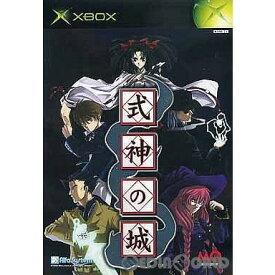 【中古】[お得品]【表紙説明書なし】[Xbox](設定資料集無し)式神の城(しきがみのしろ) 初回限定版(20020314)