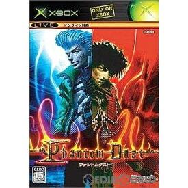 【中古】[お得品]【表紙説明書なし】[Xbox](初回限定版特典無し)ファントムダスト(Phantom Dust) 初回限定版(20040923)