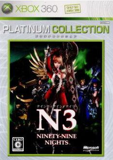 [Xbox360]NINETY-NINE NIGHTS(N3) 나인티나인나이트(20060420)