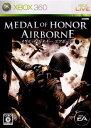 【中古】[Xbox360]メダル・オブ・オナー エアボーン(Medal of Honor: Airborne)(20071122)
