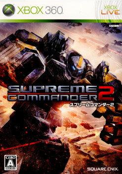 【中古】[Xbox360]スプリームコマンダー2(Supreme Commander 2)(20100729)
