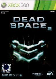 【中古】[Xbox360]Dead Space 2(デッド スペース2)(アジア版)(20110126)