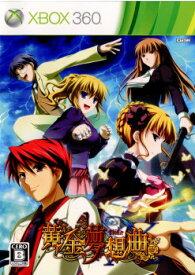 【中古】[Xbox360]黄金夢想曲X(20111006)