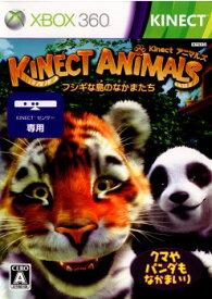 【中古】[Xbox360]キネクトアニマルズ -フシギな島のなかまたち- (Kinect(キネクト)専用)(20111013)